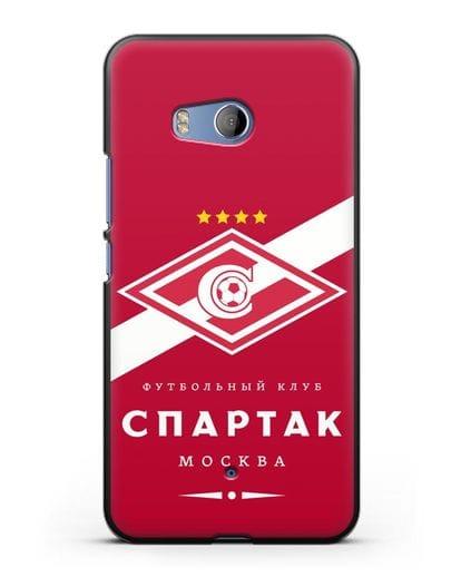Чехол с логотипом ФК Спартак Москва с красным фоном силикон черный для HTC U11
