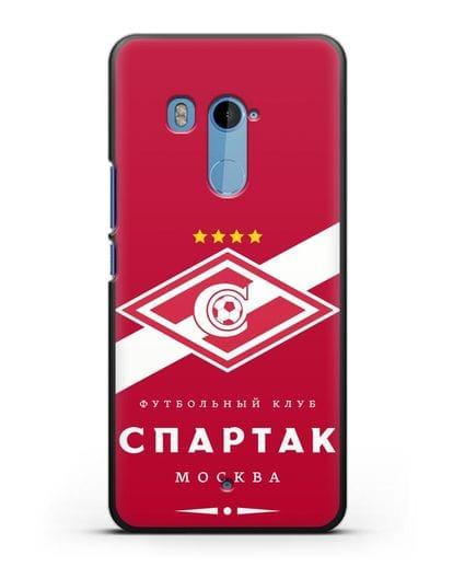 Чехол с логотипом ФК Спартак Москва с красным фоном силикон черный для HTC U11 Plus