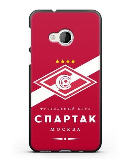 Чехол с логотипом ФК Спартак Москва с красным фоном силикон черный для HTC U Play