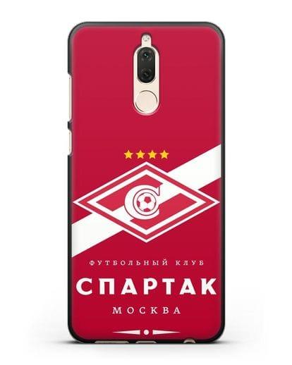 Чехол с логотипом ФК Спартак Москва с красным фоном силикон черный для Huawei Mate 10 Lite