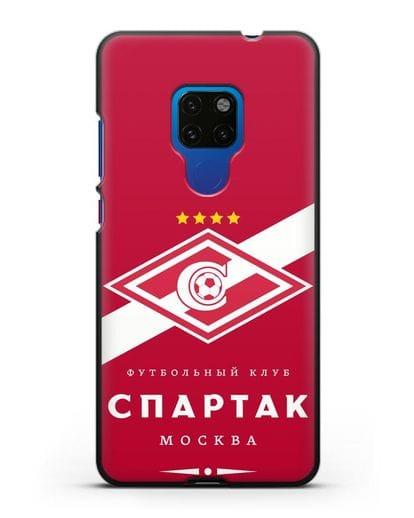 Чехол с логотипом ФК Спартак Москва с красным фоном силикон черный для Huawei Mate 20