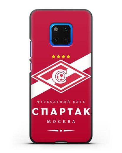 Чехол с логотипом ФК Спартак Москва с красным фоном силикон черный для Huawei Mate 20 Pro