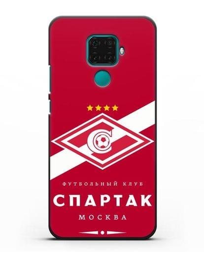 Чехол с логотипом ФК Спартак Москва с красным фоном силикон черный для Huawei Mate 30 Lite
