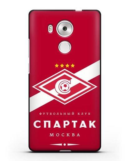 Чехол с логотипом ФК Спартак Москва с красным фоном силикон черный для Huawei Mate 8