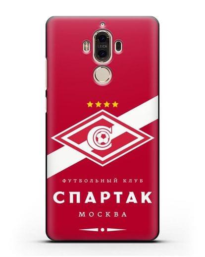 Чехол с логотипом ФК Спартак Москва с красным фоном силикон черный для Huawei Mate 9
