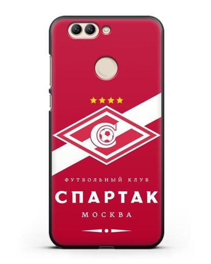 Чехол с логотипом ФК Спартак Москва с красным фоном силикон черный для Huawei Nova 2 Plus