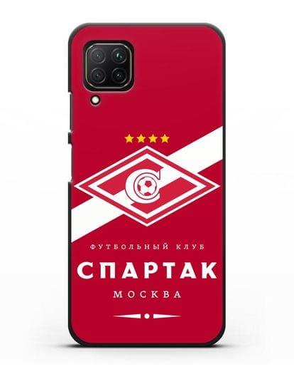 Чехол с логотипом ФК Спартак Москва с красным фоном силикон черный для Huawei Nova 7i