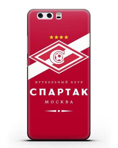 Чехол с логотипом ФК Спартак Москва с красным фоном силикон черный для Huawei P10