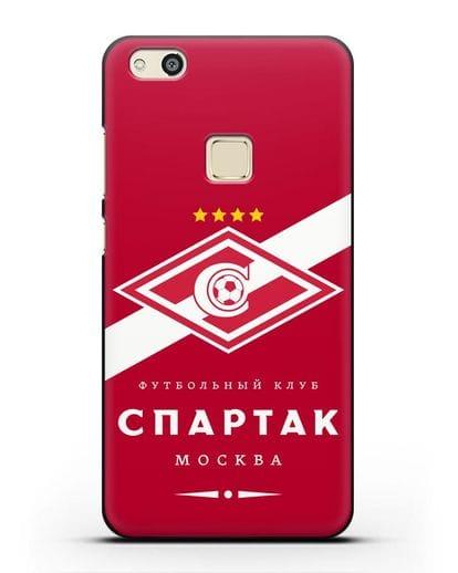 Чехол с логотипом ФК Спартак Москва с красным фоном силикон черный для Huawei P10 Lite