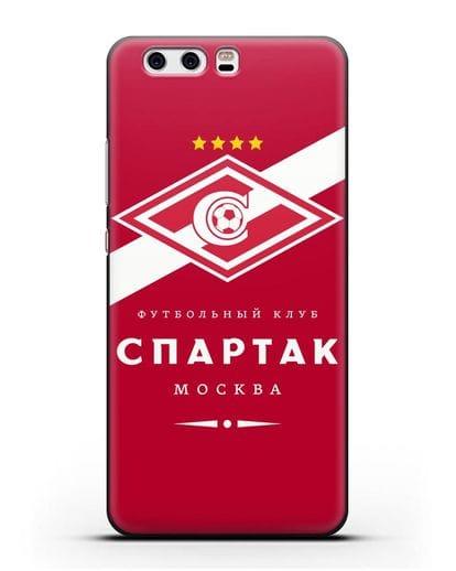 Чехол с логотипом ФК Спартак Москва с красным фоном силикон черный для Huawei P10 Plus