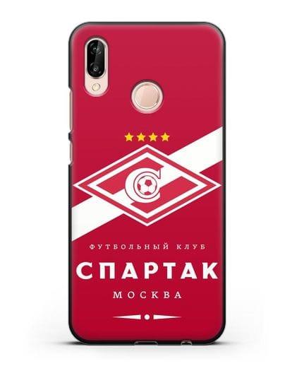 Чехол с логотипом ФК Спартак Москва с красным фоном силикон черный для Huawei P20 Lite