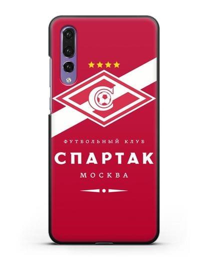 Чехол с логотипом ФК Спартак Москва с красным фоном силикон черный для Huawei P20 Pro