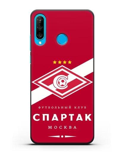 Чехол с логотипом ФК Спартак Москва с красным фоном силикон черный для Huawei P30 Lite