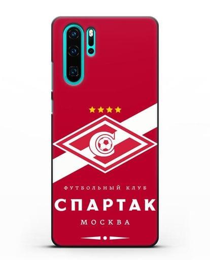 Чехол с логотипом ФК Спартак Москва с красным фоном силикон черный для Huawei P30 Pro