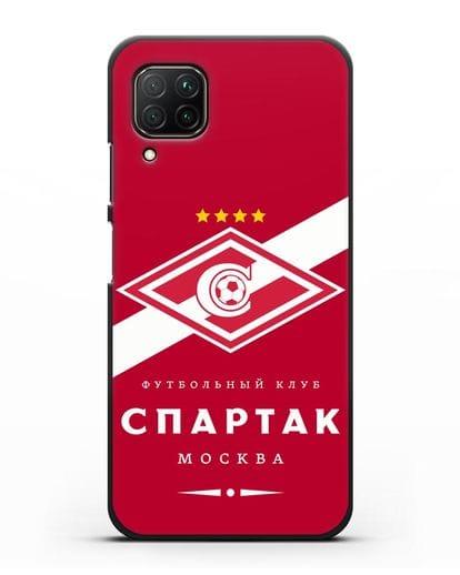 Чехол с логотипом ФК Спартак Москва с красным фоном силикон черный для Huawei P40 lite