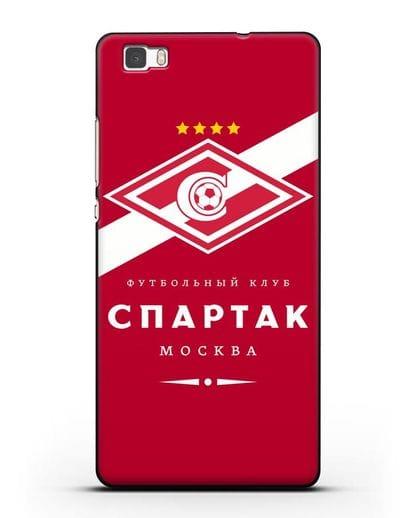 Чехол с логотипом ФК Спартак Москва с красным фоном силикон черный для Huawei P8 Lite