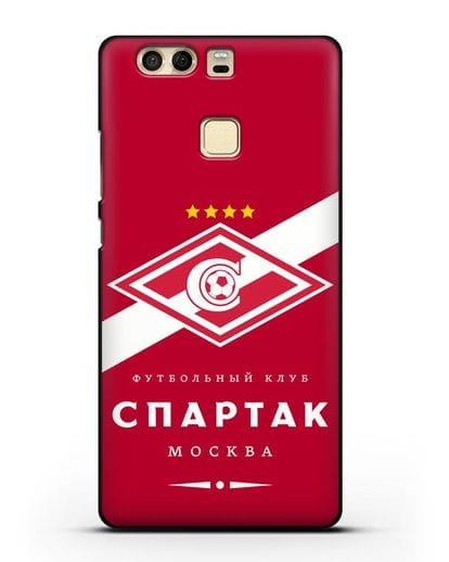 Чехол с логотипом ФК Спартак Москва с красным фоном силикон черный для Huawei P9