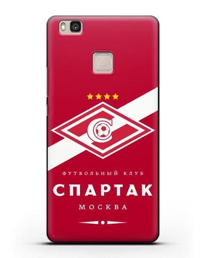 Чехол с логотипом ФК Спартак Москва с красным фоном силикон черный для Huawei P9 Lite