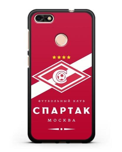 Чехол с логотипом ФК Спартак Москва с красным фоном силикон черный для Huawei P9 Lite mini