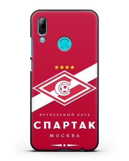 Чехол с логотипом ФК Спартак Москва с красным фоном силикон черный для Huawei P Smart 2019