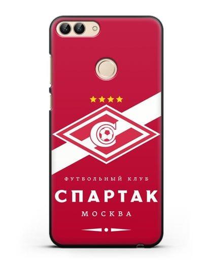 Чехол с логотипом ФК Спартак Москва с красным фоном силикон черный для Huawei P Smart