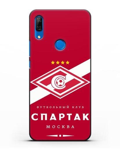 Чехол с логотипом ФК Спартак Москва с красным фоном силикон черный для Huawei P Smart Z