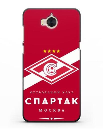 Чехол с логотипом ФК Спартак Москва с красным фоном силикон черный для Huawei Y5 2017
