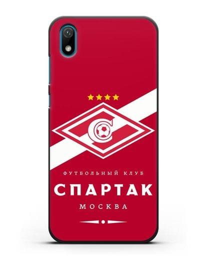 Чехол с логотипом ФК Спартак Москва с красным фоном силикон черный для Huawei Y5 2019