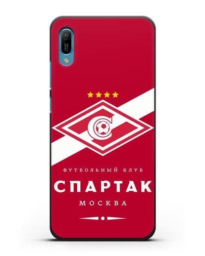 Чехол с логотипом ФК Спартак Москва с красным фоном силикон черный для Huawei Y6 2019
