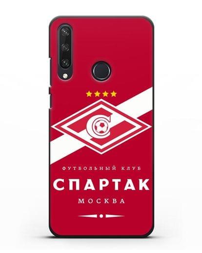 Чехол с логотипом ФК Спартак Москва с красным фоном силикон черный для Huawei Y6P