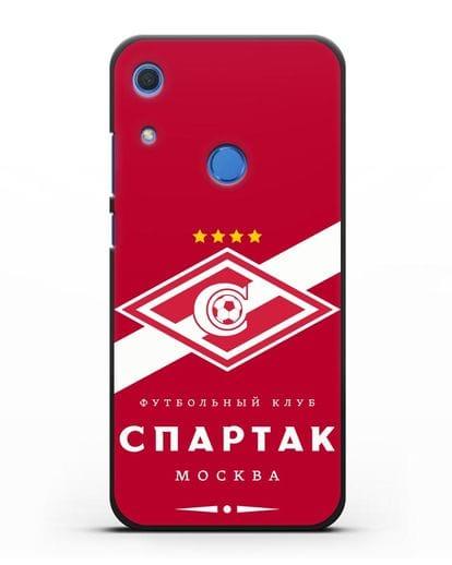 Чехол с логотипом ФК Спартак Москва с красным фоном силикон черный для Huawei Y6s