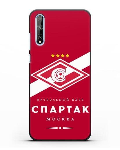 Чехол с логотипом ФК Спартак Москва с красным фоном силикон черный для Huawei Y8P