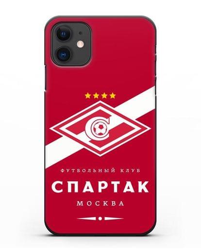 Чехол с логотипом ФК Спартак Москва с красным фоном силикон черный для iPhone 11