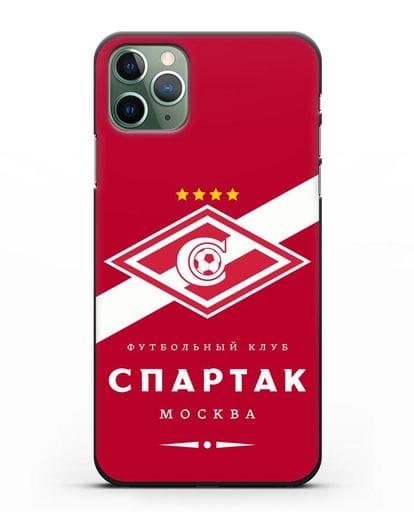 Чехол с логотипом ФК Спартак Москва с красным фоном силикон черный для iPhone 11 Pro