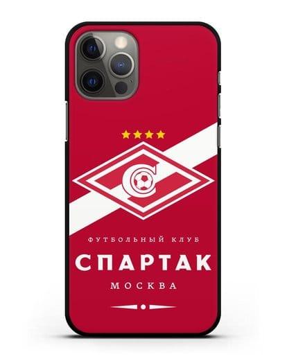Чехол с логотипом ФК Спартак Москва с красным фоном силикон черный для iPhone 12 Pro