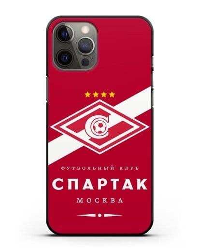 Чехол с логотипом ФК Спартак Москва с красным фоном силикон черный для iPhone 12 Pro Max