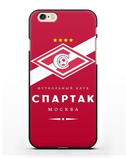 Чехол с логотипом ФК Спартак Москва с красным фоном силикон черный для iPhone 6s