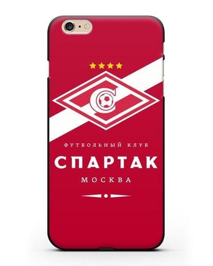 Чехол с логотипом ФК Спартак Москва с красным фоном силикон черный для iPhone 6 Plus