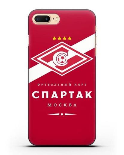 Чехол с логотипом ФК Спартак Москва с красным фоном силикон черный для iPhone 7 Plus