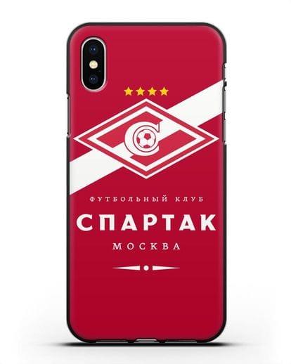 Чехол с логотипом ФК Спартак Москва с красным фоном силикон черный для iPhone X