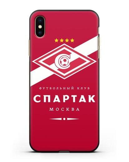 Чехол с логотипом ФК Спартак Москва с красным фоном силикон черный для iPhone XS Max