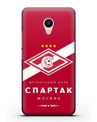 Чехол с логотипом ФК Спартак Москва с красным фоном силикон черный для MEIZU M5