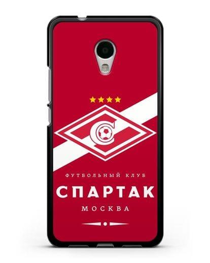 Чехол с логотипом ФК Спартак Москва с красным фоном силикон черный для MEIZU M5s