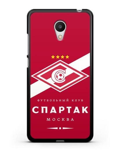 Чехол с логотипом ФК Спартак Москва с красным фоном силикон черный для MEIZU M6