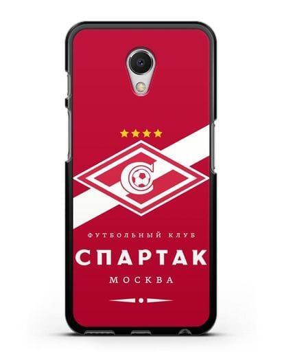 Чехол с логотипом ФК Спартак Москва с красным фоном силикон черный для MEIZU M6s