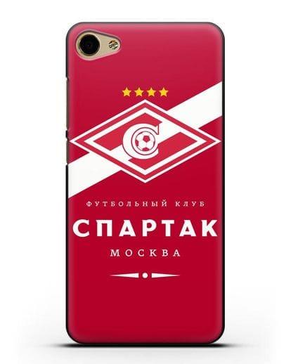 Чехол с логотипом ФК Спартак Москва с красным фоном силикон черный для MEIZU U20