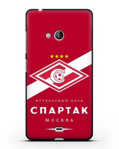 Чехол с логотипом ФК Спартак Москва с красным фоном силикон черный для Microsoft Lumia 540