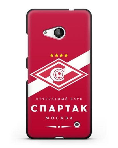 Чехол с логотипом ФК Спартак Москва с красным фоном силикон черный для Microsoft Lumia 550