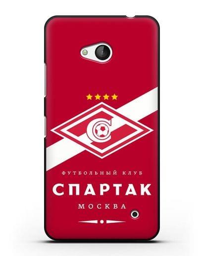 Чехол с логотипом ФК Спартак Москва с красным фоном силикон черный для Microsoft Lumia 640