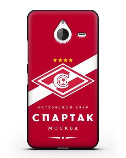 Чехол с логотипом ФК Спартак Москва с красным фоном силикон черный для Microsoft Lumia 640 XL